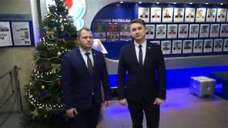 Привітання співробітників РУП ''Могилевоблгаз'' з Новим 2019 Роком!