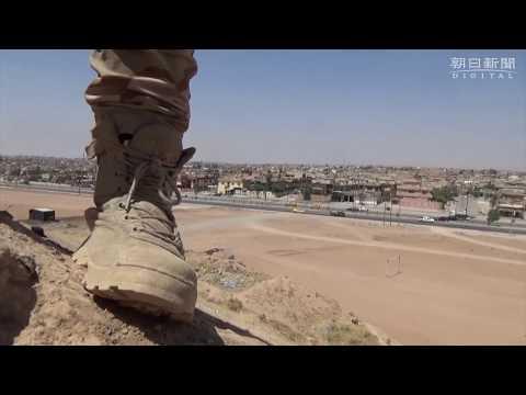 イラク北部モスル 「イスラム国」の地下トンネルに潜入