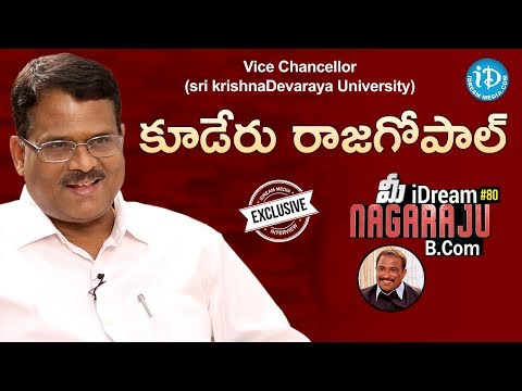 SKU Vice Chancellor Kuderu Rajagopal Exclusive Interview || Talking Politics With iDream #166