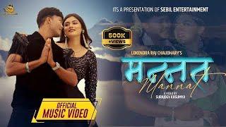 Mannat - || RK Tharu/Annu Chaudhary ||Ft. Navnit Chaudhary/ Neha Chaudhary || Tharu song 2021