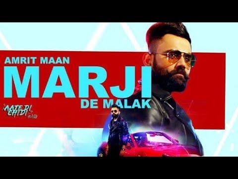 Marji De Malak Amrit Maan (Full Song) ATTE DI CHIRI