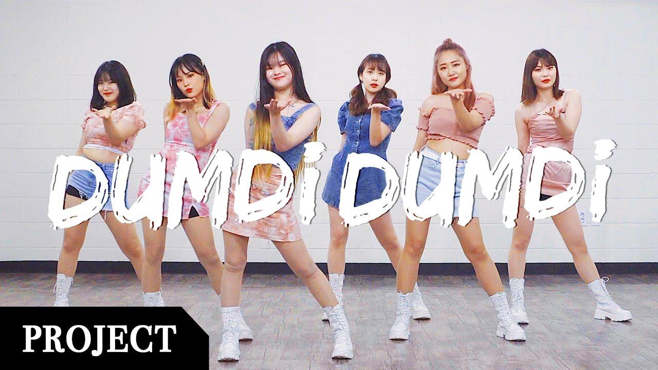 [PROJECT] (여자)아이들 (G)I-DLE - '덤디덤디 (DUMDi DUMDi)' | 커버댄스 DANCE COVER | 몰댄프로젝트 16기