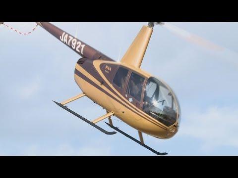 Robinson R44 アクロバティックなフライト