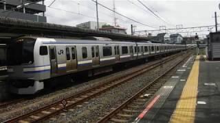 E217系快速成田空港行き成田駅到着(2019.5.18)