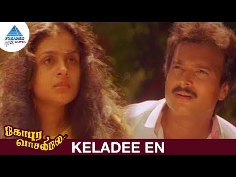 Gopura Vasalile Movie Video Songs Download