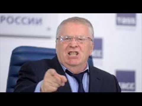 Владимир Жириновский обратился