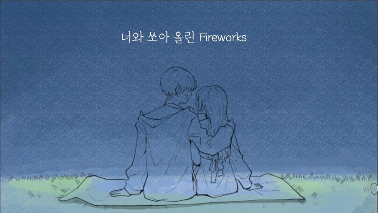 [예성 X 쁘허] 'Fireworks' Special Drawing Video