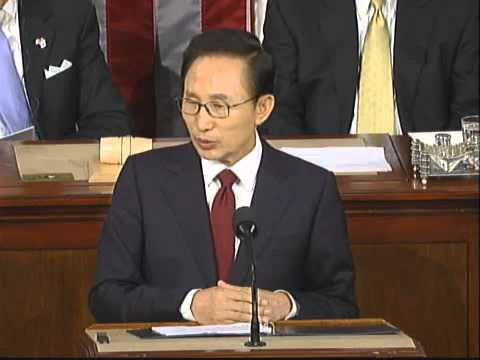 Lee Myung-bak speaks to a joint session of the U.S. Congress