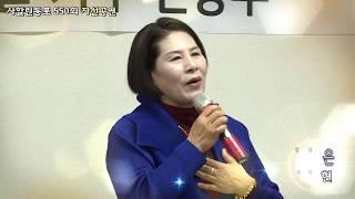 가수변정현/행복은/사할린동포송년음악회