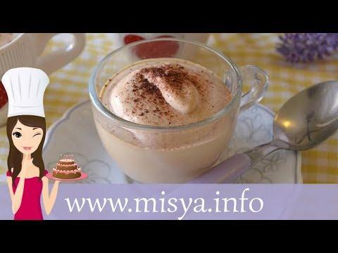 Crema Fredda Al Caffè In Bottiglia La Ricetta Di Misya Youtube