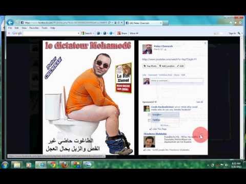 Mohamed6 ZAMEL المخابرات المغربية المغفلة كلاب دموية