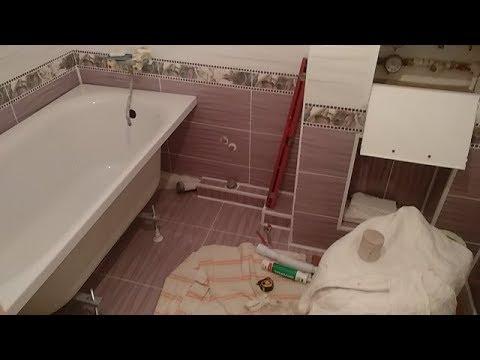 Установка ванны по кругу. / ванна, багет, экран, сифон и др./