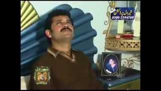 meko nal ahmad nawaz cheena new song pknewsongs.com - YouTube.FLV