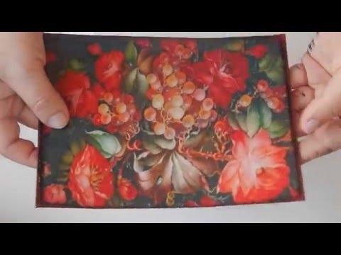 видео: Обложка для паспорта Декупаж