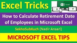 How to Calculate Retirement Date of Employees in Microsoft Excel : Excel Tricks [Urdu / Hindi]