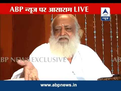 EXCLUSIVE: Rape allegations against me is a conspiracy: Asaram Bapu to ABP News