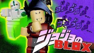 THE JOJO GAME TO TOP ALL OTHERS?!? | Roblox: Jojo Blox (Jojo's Bizarre Adventure)
