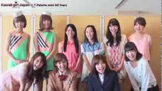 【Kawaii girl Japan】http://www.barks.jp/keywords/kawaii_girl_japan...