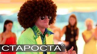 Мастер-класс по танцам диско на свадьбе - Каталог артистов