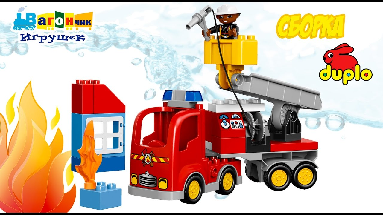 Инструкция пожарной машины