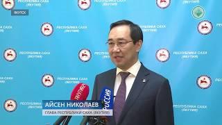 В Якутии введен режим обязательной самоизоляции