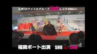 福岡市早良区有田のマジックバー MAGICAL XのオーナーSHUのプロモーショ...