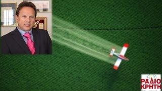 Συνέντευξη του Αριστείδη Τσατσάκη για τις επιπτώσεις από τη λανθασμένη χρήση φυτοφαρμάκων
