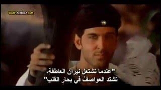 اغنية هندية Jab Dil Miley - ( مترجمة ) هيرتيك روشان - من فيلم Yaadein 2001