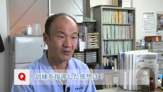 下津醤油株式会社 - ジョブ・カード制度の活用事例