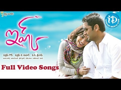 Ishq Movie Songs | Ishq Telugu Movie Songs | Nitin | Nithya Menon