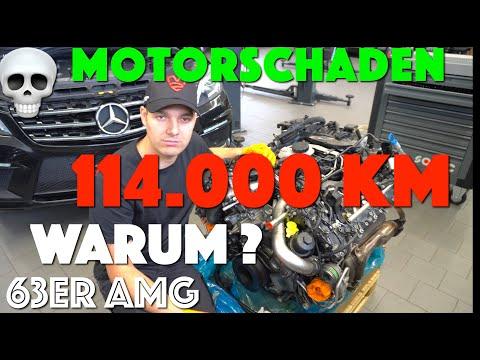 Motorschaden bei 110.000 € AMG ! Wir zeigen euch woran es lag !