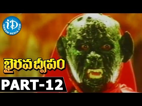 Bhairava Dweepam Movie Part 12 -...