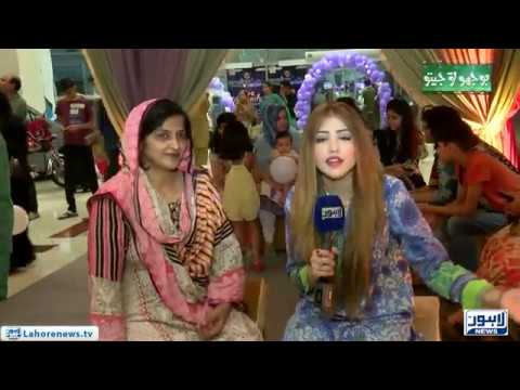 Bhoojo to Jeeto (Amanah Mall) Episode 92 - Part 2