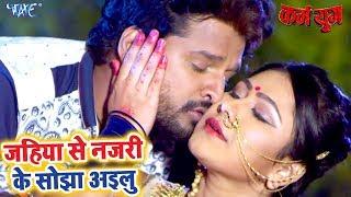 Ritesh Pandey 2019 का सबसे रोमांटिक Video Song - Jahiya Se Najari Ke Sojha Ailu - Movie Song 2019