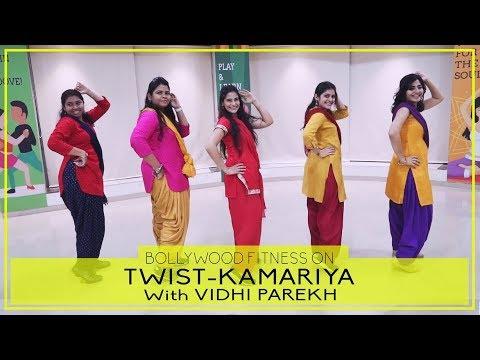 Twist Kamariya/Bareilly Ki Barfi/Bollywood Fitness With Vidhi Parekh