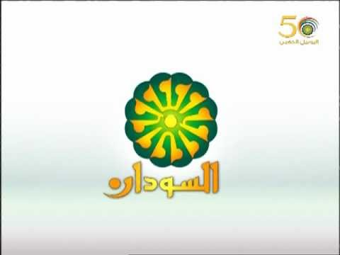SUDAN TV logo&intro