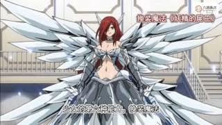 【六道盘点】动漫中十大方便实用的超能力!!