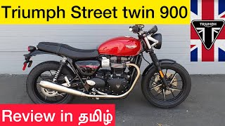 Triumph Street Twin | Road test review in தமிழ்  | 900cc | Kishor Subramanian | Madarasi Vlogs