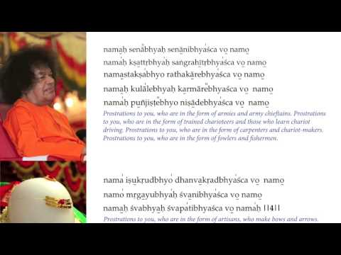 Sri rudram lyrics and meanings