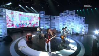 CNBLUE - Imagine, 씨엔블루 - 상상, Music Core 20110326