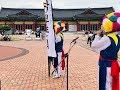 Korea culture Pungmulnori 2박3일강릉여행_오죽헌을 가다(국내여행/오죽헌/풍물놀이)