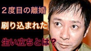 【過去】いしだ壱成さんを二度も離婚に向かわせた、その悲しい生い立ちとは…。 星川まり 検索動画 11