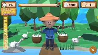 FARM73放輕鬆 銀髮族健康促進體感遊戲系統介紹影片 thumbnail