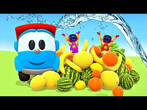 Учим фрукты - Песенки с Левой - Музыкальные мультики Грузовичок Лева