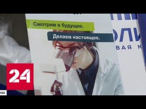В Ростове-на-Дону рухнувшая финансовая пирамида лишила вкладчиков 50 миллионов рублей - Россия 24