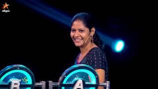 The Wall-Vijay tv Show