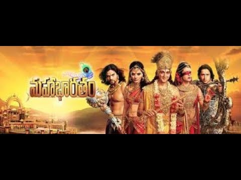Mahabharatam Telugu Title Song with subtitles