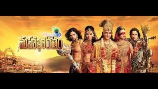 Mahabharatam Telugu Title Song with subtitles