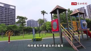 八德擴大區最靚!「涵悅+」讓你住公園的家