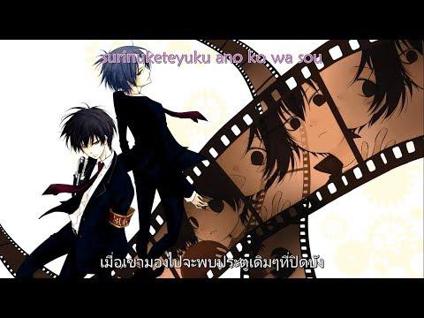 [Lyrics - thaisub] Katekyo Hitman Reborn ED5 - Sakura Addiction (Hibari Kyoya & Rokudo Mukuro)
